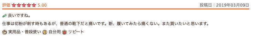 f:id:yamada0221:20191219113004p:plain