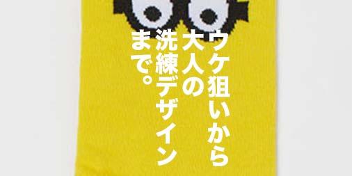 f:id:yamada0221:20191219113649j:plain