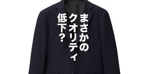 f:id:yamada0221:20191220125056j:plain