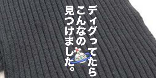 f:id:yamada0221:20191221001451j:plain