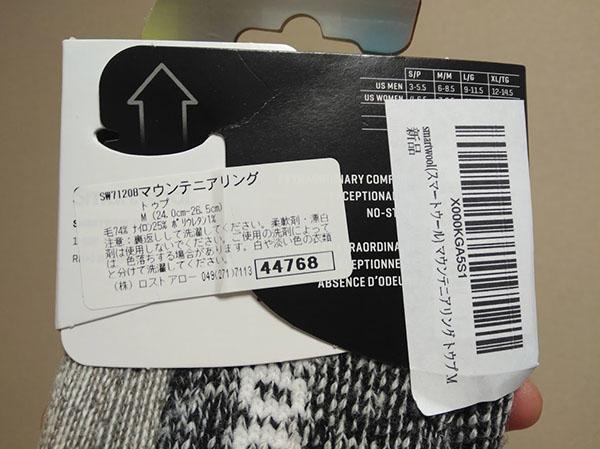 f:id:yamada0221:20191223111043j:plain