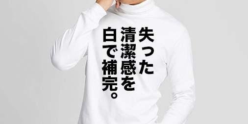f:id:yamada0221:20191224100841j:plain