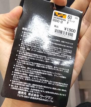 f:id:yamada0221:20191225101253j:plain