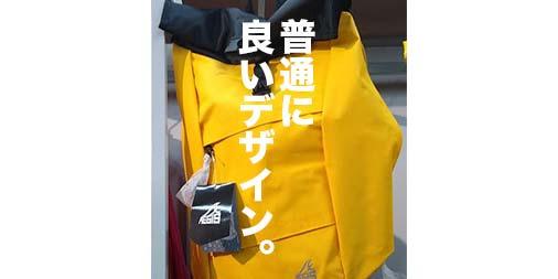 f:id:yamada0221:20191225110451j:plain