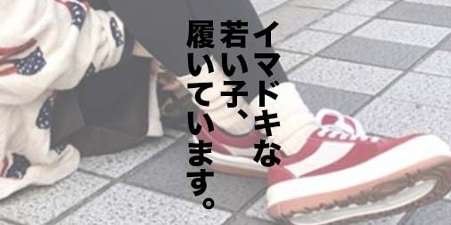 f:id:yamada0221:20191226004742j:plain