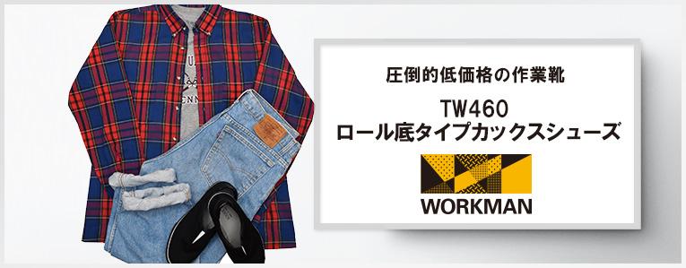 f:id:yamada0221:20191228225555j:plain