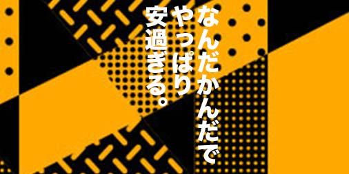 f:id:yamada0221:20191229004904j:plain