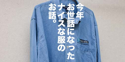 f:id:yamada0221:20191229222249j:plain