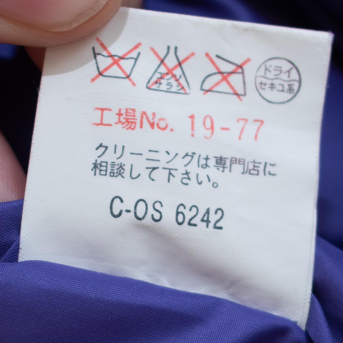 f:id:yamada0221:20200107101636j:plain