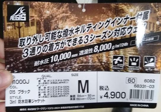 f:id:yamada0221:20200108101621j:plain