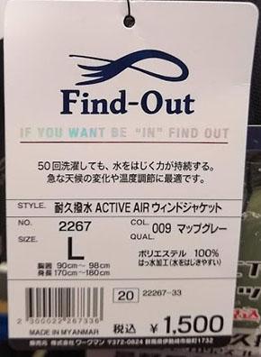 f:id:yamada0221:20200108101723j:plain