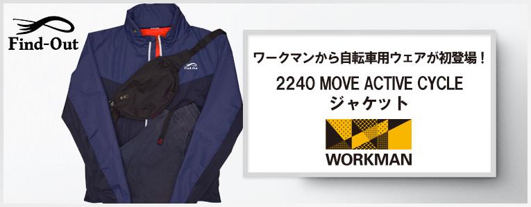 f:id:yamada0221:20200108114051j:plain