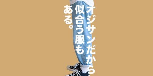 f:id:yamada0221:20200109105140j:plain