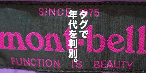 f:id:yamada0221:20200114104015j:plain