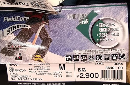 f:id:yamada0221:20200115103159j:plain