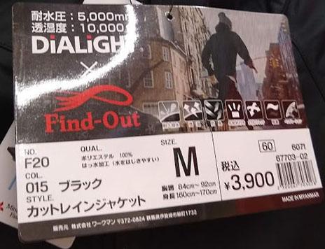 f:id:yamada0221:20200115103232j:plain
