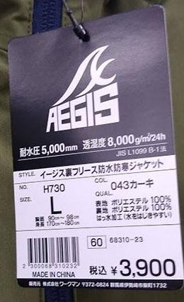 f:id:yamada0221:20200115103242j:plain