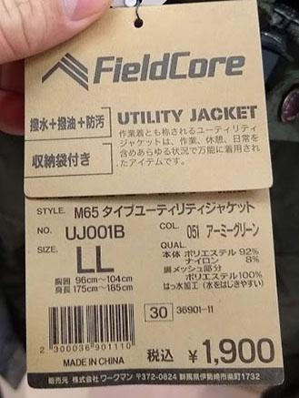 f:id:yamada0221:20200115103305j:plain