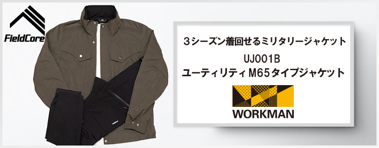 f:id:yamada0221:20200115112004j:plain