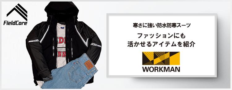 f:id:yamada0221:20200115112010j:plain