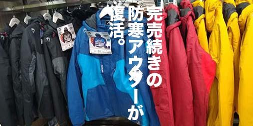 f:id:yamada0221:20200115112012j:plain