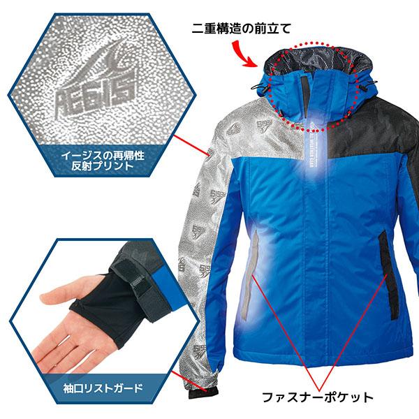 f:id:yamada0221:20200115190531j:plain