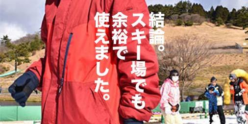 f:id:yamada0221:20200116100317j:plain