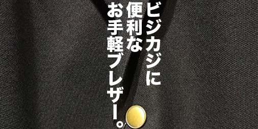 f:id:yamada0221:20200117115614j:plain