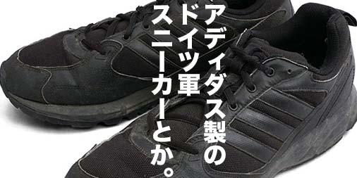 f:id:yamada0221:20200120120337j:plain