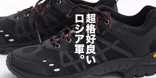 f:id:yamada0221:20200121112248j:plain