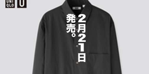 f:id:yamada0221:20200122111039j:plain