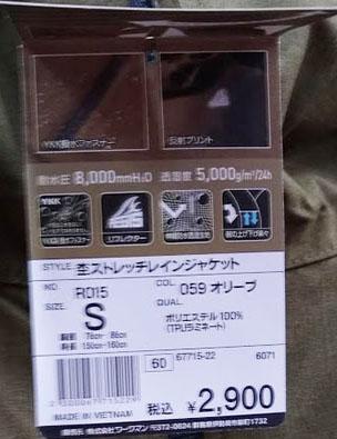 f:id:yamada0221:20200123112937j:plain
