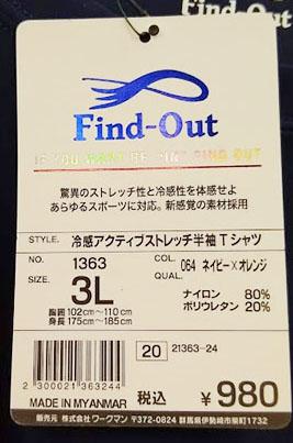 f:id:yamada0221:20200123113000j:plain