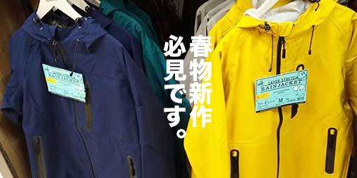 f:id:yamada0221:20200123120806j:plain