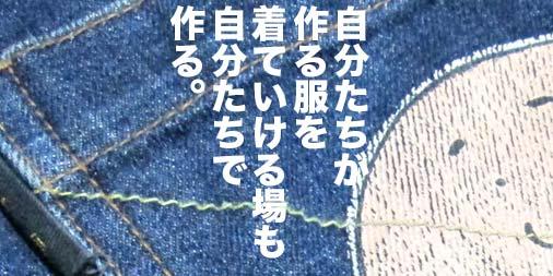 f:id:yamada0221:20200127121341j:plain