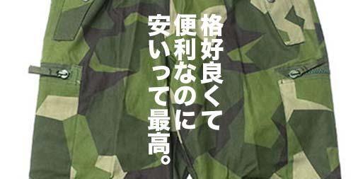 f:id:yamada0221:20200128103429j:plain