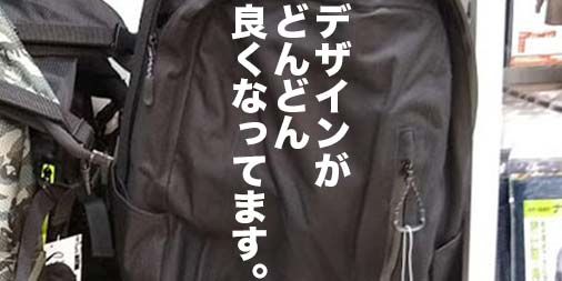 f:id:yamada0221:20200129112821j:plain