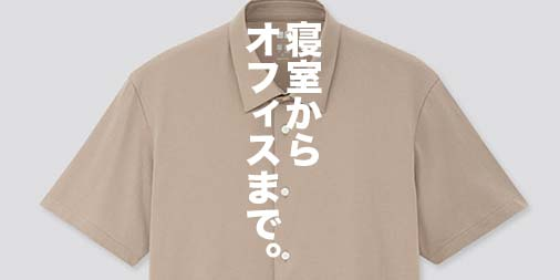 f:id:yamada0221:20200131125703j:plain