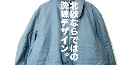 f:id:yamada0221:20200204153238j:plain