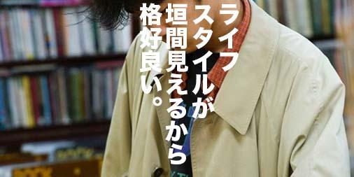 f:id:yamada0221:20200204163412j:plain