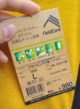 f:id:yamada0221:20200206105705j:plain