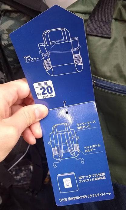 f:id:yamada0221:20200206105724j:plain