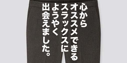 f:id:yamada0221:20200207120557j:plain