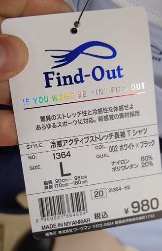 f:id:yamada0221:20200212103427j:plain