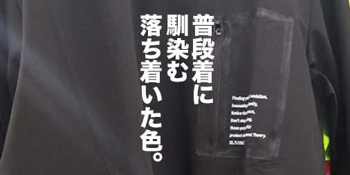 f:id:yamada0221:20200212110232j:plain