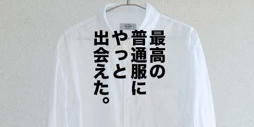 f:id:yamada0221:20200213170616j:plain