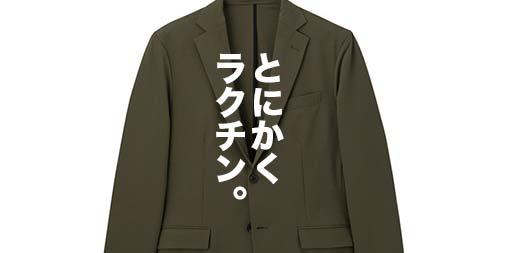 f:id:yamada0221:20200214120101j:plain
