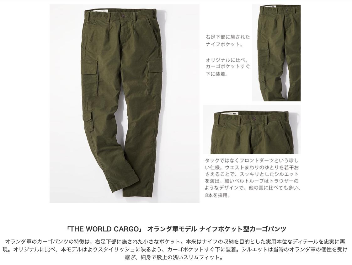 f:id:yamada0221:20200218111408p:plain