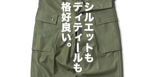 f:id:yamada0221:20200218114141j:plain