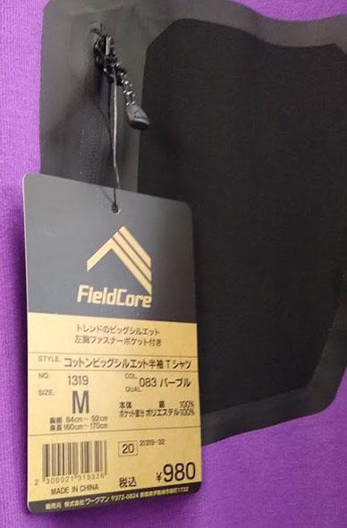 f:id:yamada0221:20200219103741j:plain